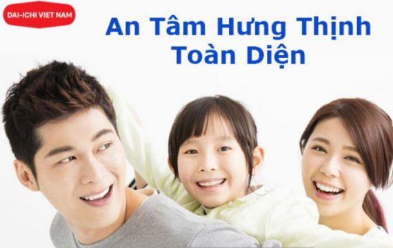Công ty Liên Việt cung cấp những sản phẩm bảo hiểm gì?